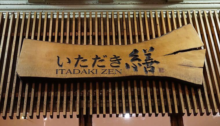 Best vegan restaurants London   Itadaki Zen sign